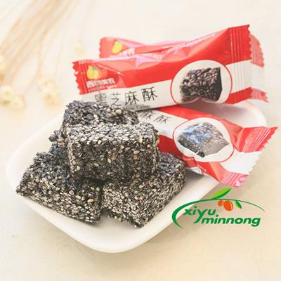 Black Sesame Crunch/crisps Best Tasting Fragrant and Sweet in Bulk Wholesale