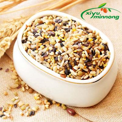 Grains Mix Assorted Grain Bulk Nutritious Convenient Mixed Cereal without Additives.