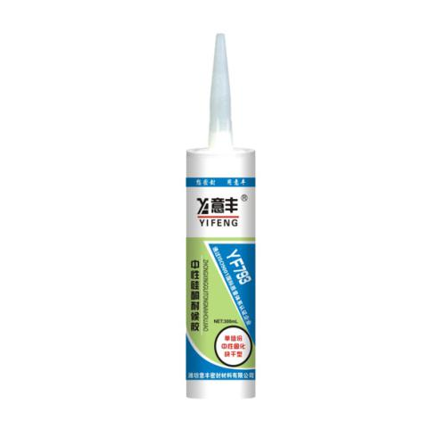 Neutral black/white/gray weatherproof silicone sealant