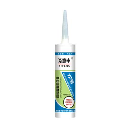 NEUTRAL siliconse sealant of windows and doors