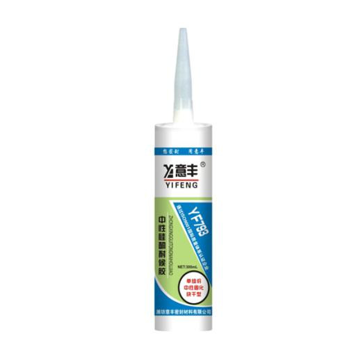 Neutral clear/transparent glass silicone sealant