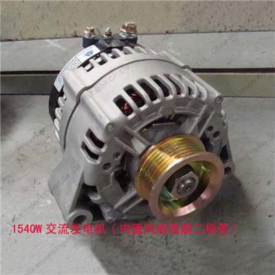 CNHTC Truck 1540W Alternator (NO.VG