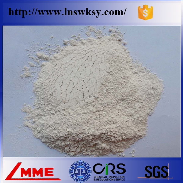 Caustic Calcined Magnesite (CCM) powder price with MgO 85% 90% 92%