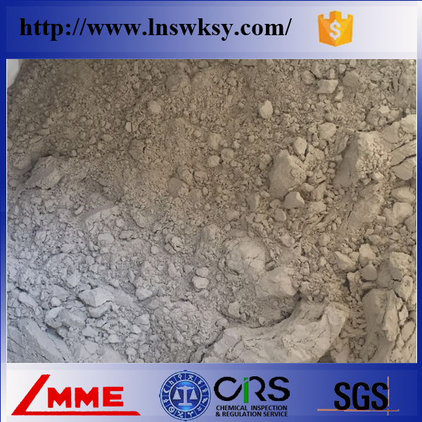 High purity MgO 96% 97% fused magnesia clinker price