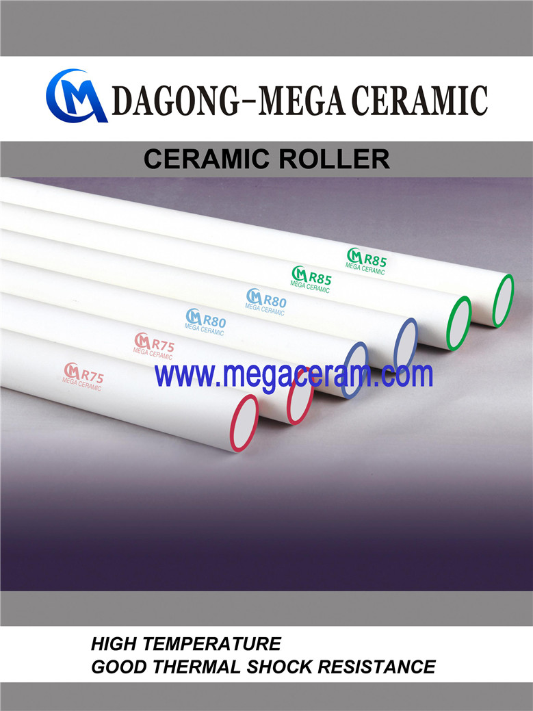 Best Chinese high temperature ceramic roller manufacturer for ceramic, steel and refractory