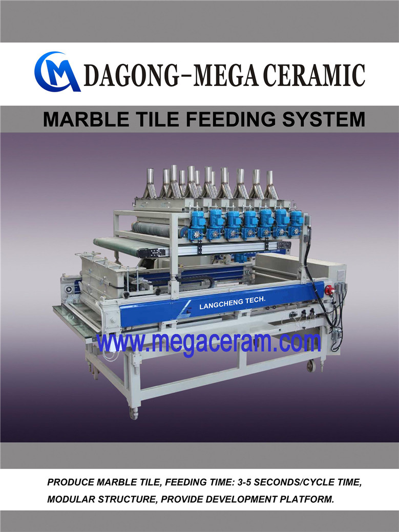 Full body marble tile dry color mixing and feeding system/feeder manufacturer for ceramic