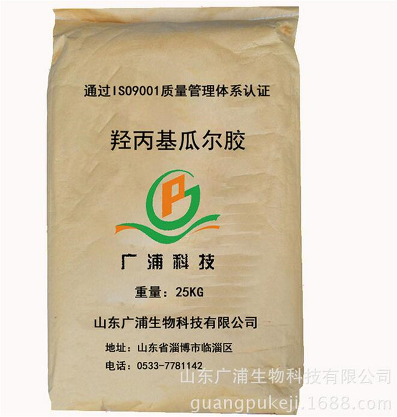 oilfield stimulation chemical Hydroxypropyl guar gum (HPG)