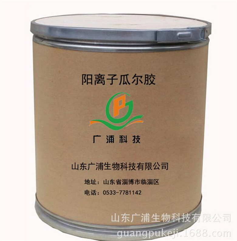 personal care thickener & conditioner cationic guar gum