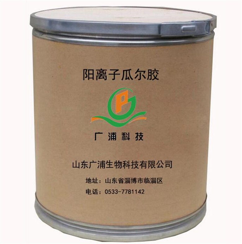 cationic conditioner & thickener  transparent guar gum
