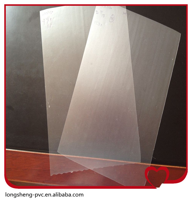 High quality 0.26mm thickness PVC fine frosted transparent rigid sheet made in Jiangyin Jiangsu