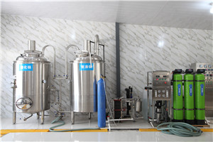 5HL 10HL 7BBL beer mash tun tank equipment supplier
