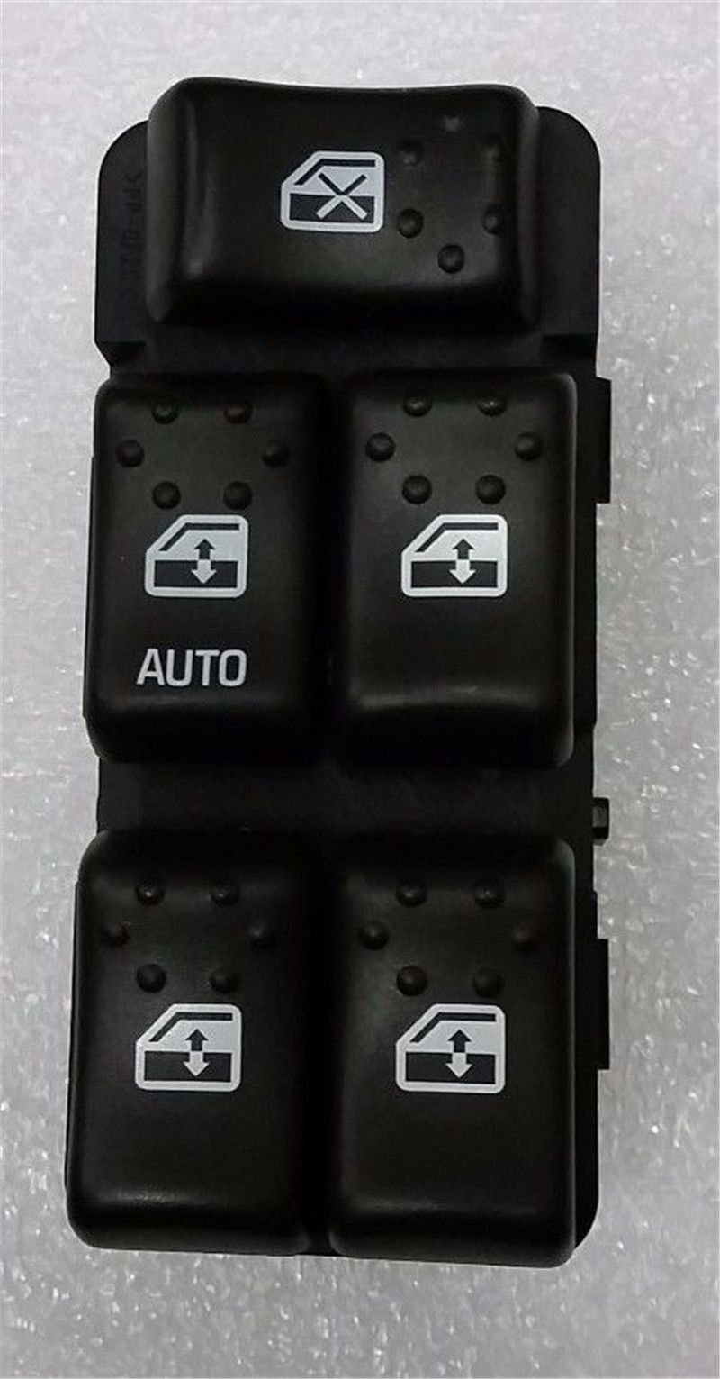 New Driver Side Master Window Switch - 2003-2007 Saturn Ion 4 door 22664398