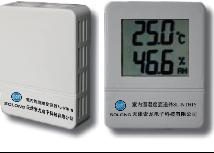 SL Series outdoor temperature and humidity sensor