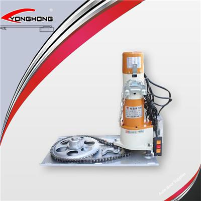 Electric Remote Side Roller Door Motor Roll Up Door Motor