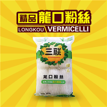 High quality longkou vemicelli baked 280g OEM accept