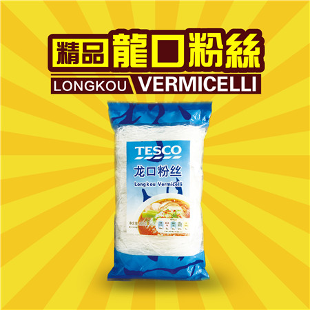 TESCO quality baked longkou vermicelli OEM accept