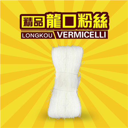 Traditional bundle Vermicelli 500G OEM accept