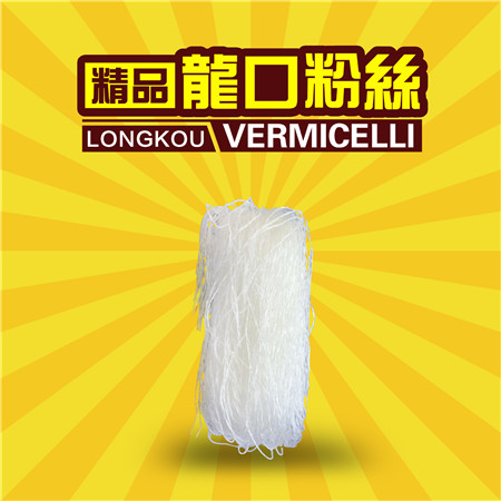 Traditional baked/bake Vermicelli 50G OEM accept