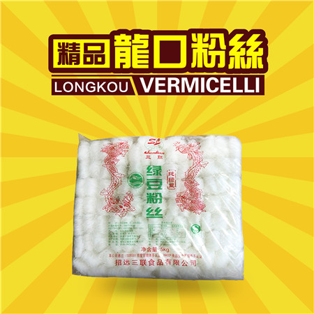 Big package 5KG baked longkou vermicelli 50G/PC OEM accept