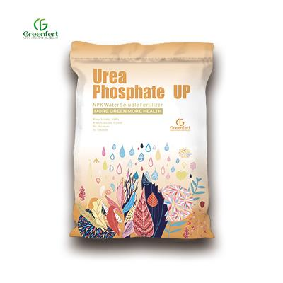 Urea Phosphate|UP Fertilizer/ High Percentage
