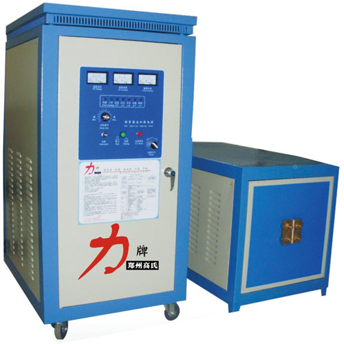 High Efficiency Induction Heating Furnace