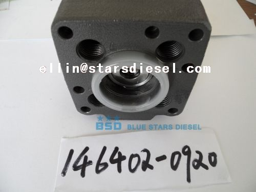 Blue Stars Electronic Head Rotor 149701-0520