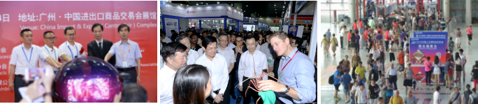 China International (Guangzhou) Fishery & Seafood Exposition 2017