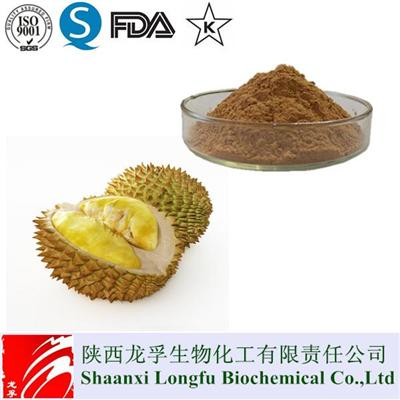 Wholesales Durian Fruit Extract,Durian Powder