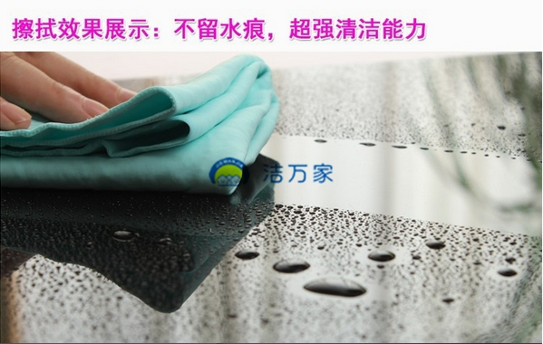 Specialized window washing use towel with Magic Absorbent