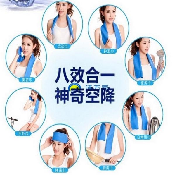 super absorbent hair drying shammy towel equipment