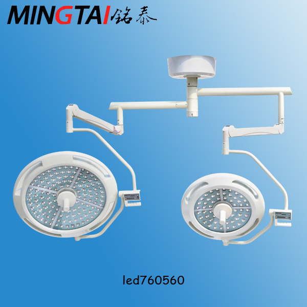 Mingtai LED760/560 classic model operating light