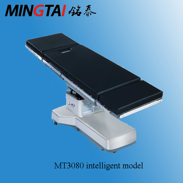 Mingtai MT3080 intelligent model electric hydraulic orthopedic operating table