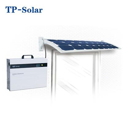 Home Solar Power Supply System