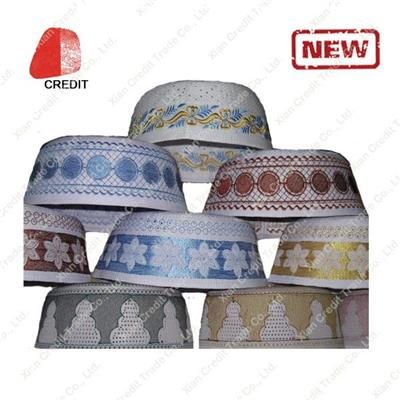 Muslim Prayer Caps for Men and Latest Design Fashion Muslim Prayer Hat