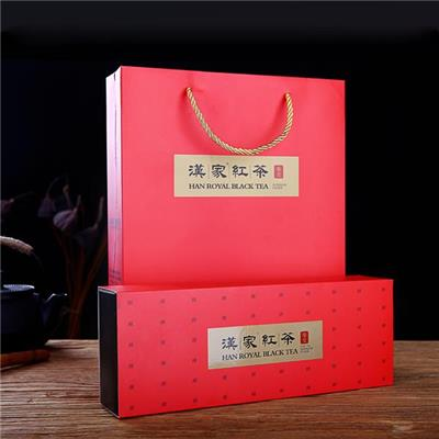 Han Jia Black Tea| Peng Xiang 100g Carton Packaged First Grade  Whole Leaf  Black Bag Tea
