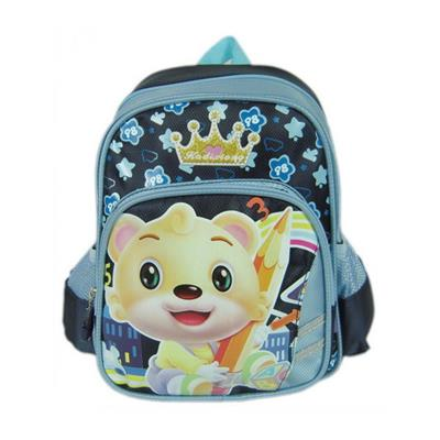 China Factory Adorable Kids Zip Closure Patchwork Backpacks