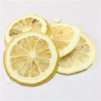 Freeze Dried Lemon,Top Quality FD Lemon For Fruit Drinks,Best Supplier
