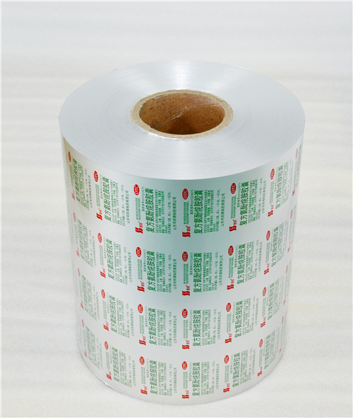 Pharmaceutical printed aluminium blister heat seal packaging foil