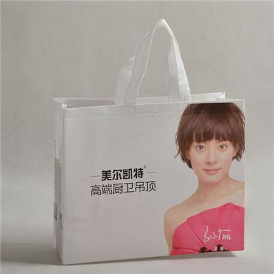 Recyclable Packing Usage Ultrasonic PP Laminated Non Woven Tote Shopping Bag