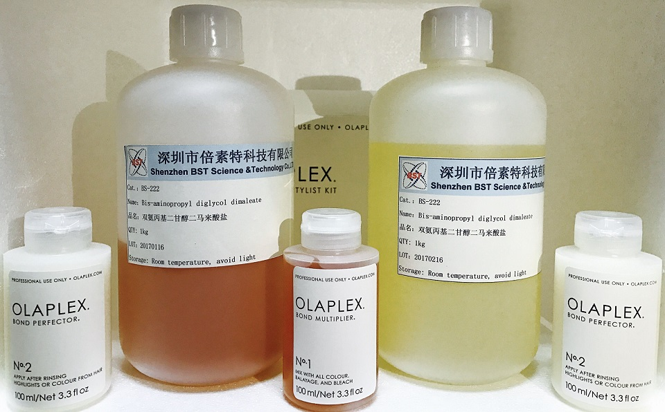 Olaplex Ingredient Bis-Aminopropyl Diglycol Dimaleate Olaplex hair bleach hair color Olaplex hair salon