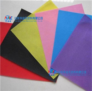 Industry using spunbond non woven fabric