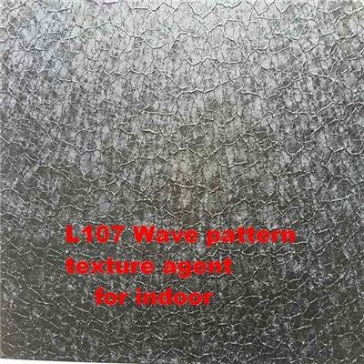 L107 Wave Pattern Texture Agent For Indoor