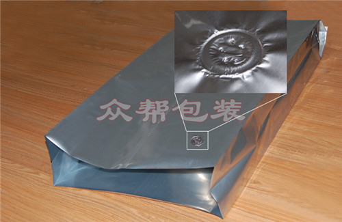Heat sealable high moisture barrier foil bag