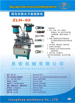 Automatic assembly machine no lock zipper slider Made in China