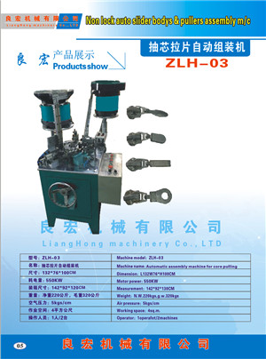Automatic assembly machine with lock zipper slider