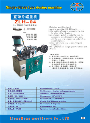 Lock zipper slider spring automatic assembly machine Made in China