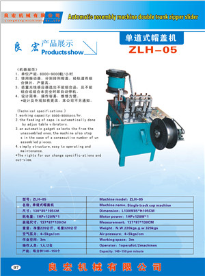 Automatic assembly machine for zipper slide spring made in China