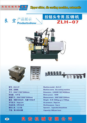 Have a lock on zipper slider automatic die casting machine