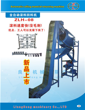 Zipper slider automatic separator machine made in China