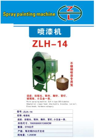 Zipper slider automatic painting machine made in China